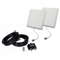 Kit d'extension pour 2 antennes intérieures pour amplificateur GSM 3G ou 4G